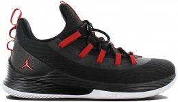 Basketbalová obuv - Sportby 4c56e9022f3