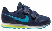 Nike MD Runner 2 Younger Kids' Shoe